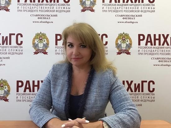 В Ставропольском РАНХиГС прокомментировали слова главы ФНС о работе глобального цифрового налога