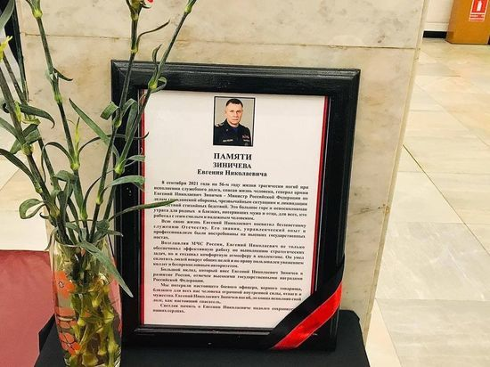 В Белом доме разместили некролог в память о Зиничеве