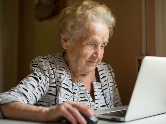 В Железноводске люди в возрасте 60+ покажут уровень владения компьютером