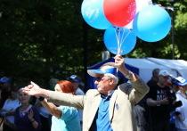 В сентябре в любом почтовом отделении Москвы, Подмосковья и в подписных пунктах «МК» можно оформить досрочную подписку на газету «Московский Комсомолец» на первое полугодие или на весь 2022 год с доставкой на дом