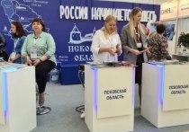 Псковский туристический потенциал представляют на международной выставке в Москве