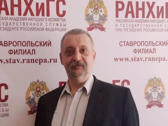 В Ставропольском РАНХиГС высказались о роли педагогической эвристики в вузовском образовании
