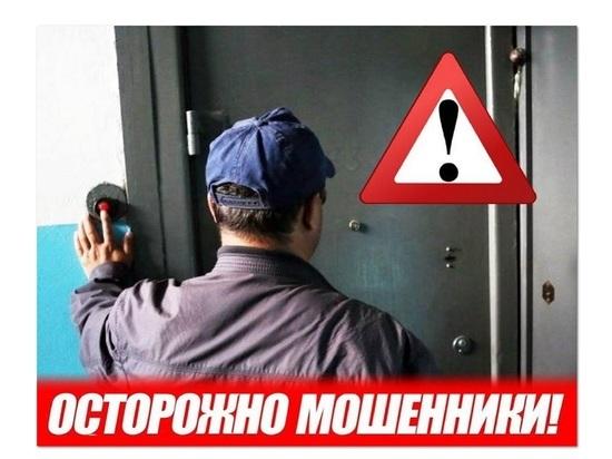 После взрыва дома в Ногинске, в Иваново активизировались мошенники
