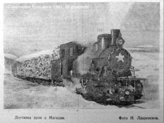 В Магадане появится паровоз-музей
