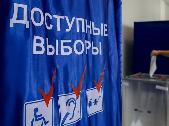В Астрахани откроют центр общественного наблюдения за выборами