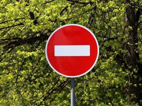 В Серпухове ограничат дорожное движение