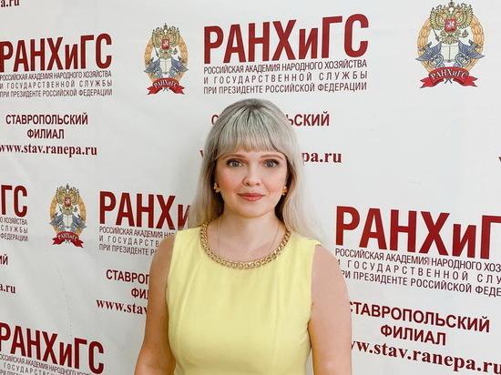В Ставропольском РАНХиГС рассказали о преимуществах чтения перед слушанием аудиокниг