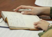 Всемирная образовательная акция «Татарча диктант» (Татарский диктант) ждет своих участников в Приморье