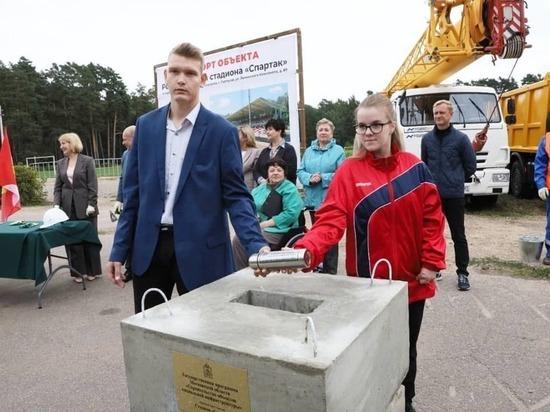 Реконструкция стадиона «Спартак» началась в Серпухове