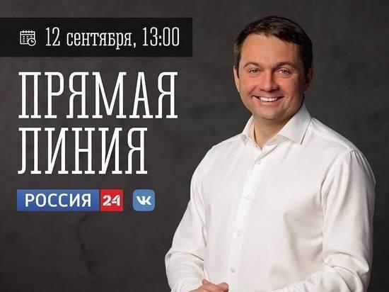 Андрей Чибис вновь выйдет в прямой эфир