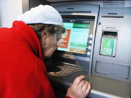 Больше 400 тысяч рублей перевела мошенникам пенсионерка из Магадана