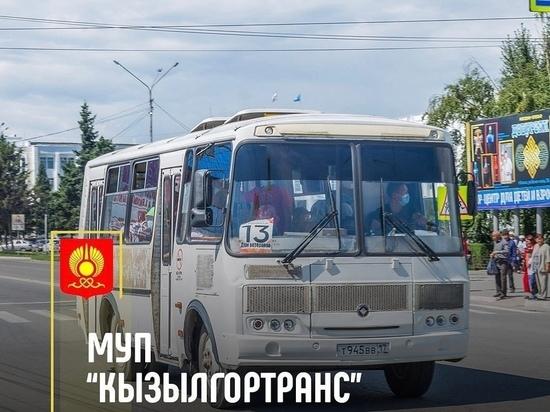 В Кызыле объявлено о бесплатном проезде пенсионеров в День города