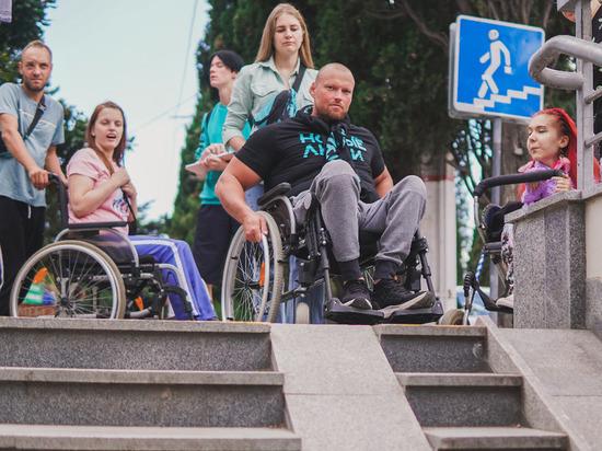 Карнаухов проверил Ялту и Севастополь: города не сдали экзамен на доступность среды