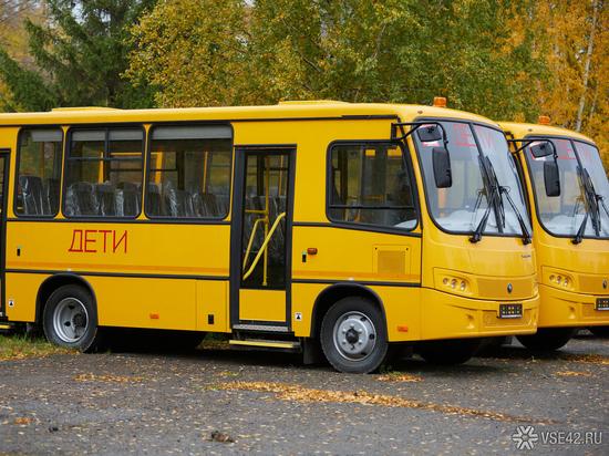 Школьникам в Кузбассе приходится по полчаса идти до школы из-за отсутствия водителей
