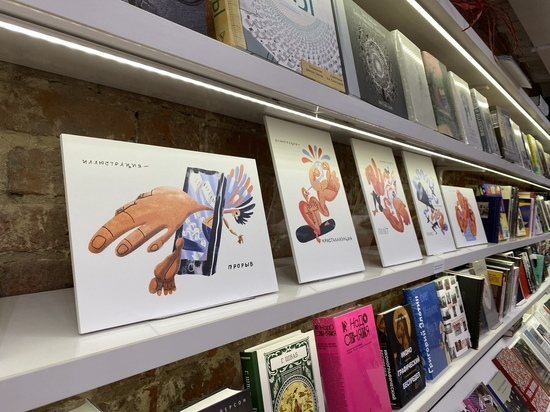 В книжном магазине «Свидетель» в Туле проходит благотворительная выставка