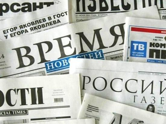 Жители Серпухова могут получить компенсацию за оплату подписки на газеты