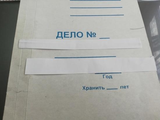 Житель Тоцкого района получил обвинение по нескольким статьям