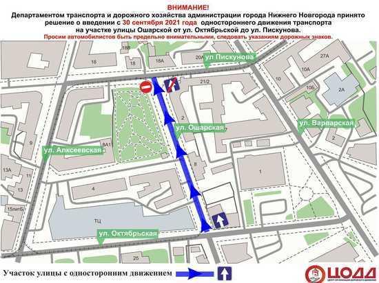 Возле Черного пруда с 30 сентября введут одностороннее движение