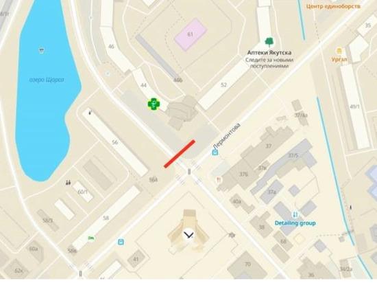В Якутске временно будет ограничено движение по улице Курашова