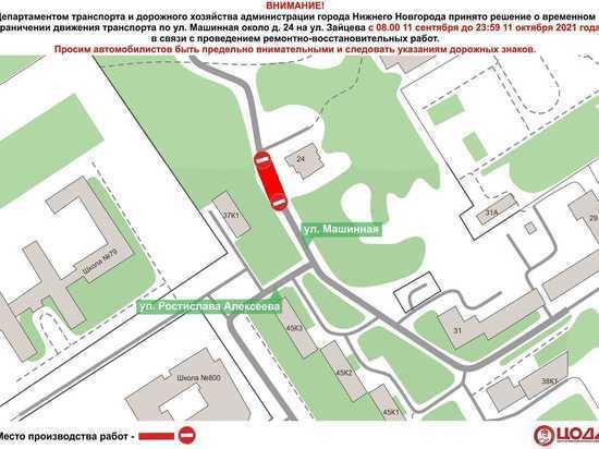 На ул. Машинной на месяц будет ограничено движение транспорта