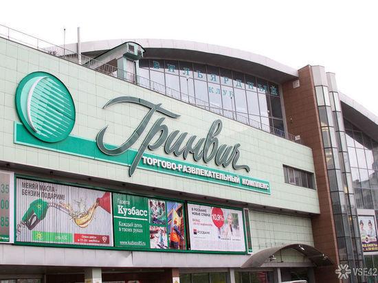 В кемеровском Заводском районе повторно закрыли торговый центр