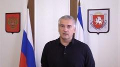 Сергей Аксенов прокомментировал задержание диверсантов в Крыму