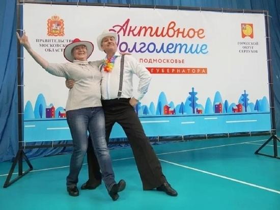 Пенсионерам Серпухова покажут интересное кино