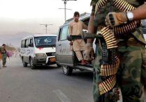 Афганские студенты, поступившие в российские вузы, обратились к Лаврову
