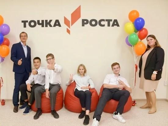 Два новых центра образования открылись в Серпухове