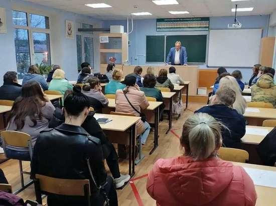 Сотрудники Серпуховского наркологического диспансера провели уроки в школах города