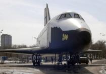 В затянувшейся эпопее по возврату России «Бурана» №2 – второго, тоже работоспособного экземпляра советского космического челнока, - возник новый поворот