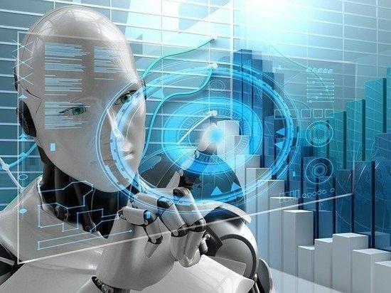 Главное научное мероприятие года: Сбер открыл регистрацию на конференцию по ИИ