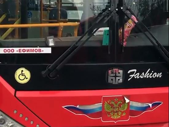В Хабаровске водители нескольких автобусов сошли с маршрута чтобы помолиться