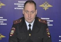 СК: Замначальника отдела рязанского УМВД Чешковский получил взятку в 20 тысяч рублей