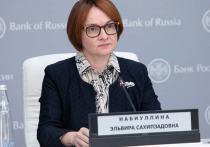 Банк России 10 сентября повысил ключевую ставку, как и предполагал рынок, но сделал это менее резко, чем все ожидали – на 0,25% вместо 0,5%