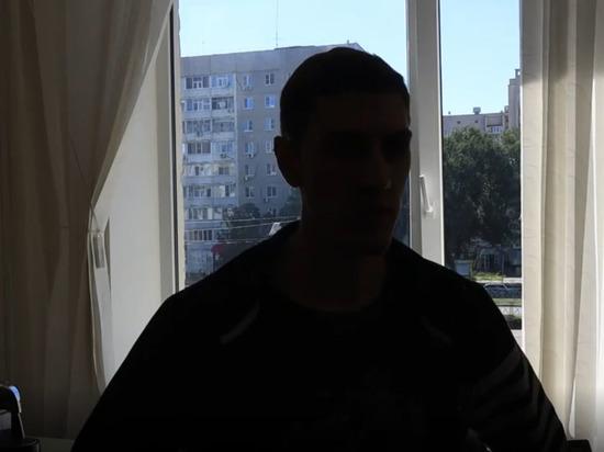 Мэр Невинномысска поделился видеоисторией жертвы мошенника