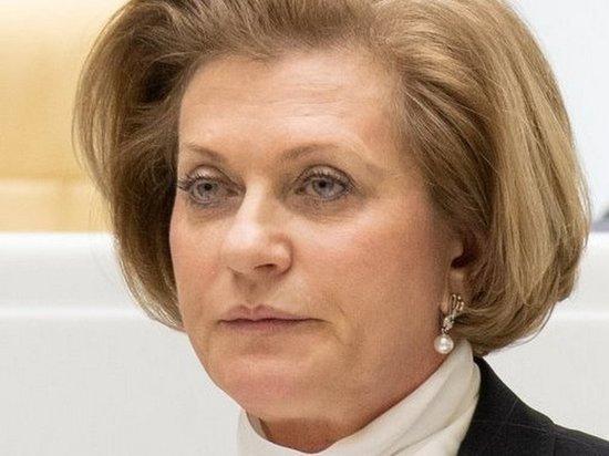 Попова заявила о высоком уровне заражения коронавирусом на курортах РФ