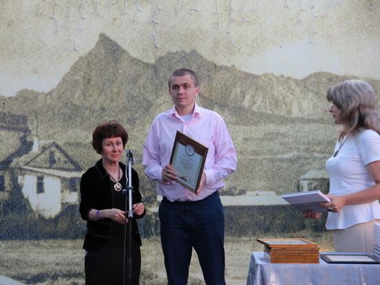 В Крыму вручили Волошинскую премию