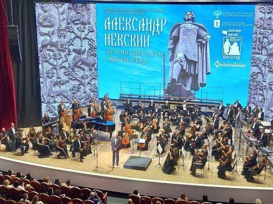 Фестиваль в честь 800-летия Александра Невского открылся в Волгограде