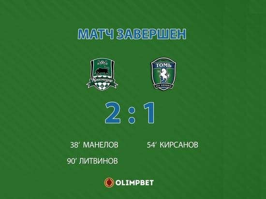 Бились, как львы: на 90-й минуте «Томь» упускает ничью в Краснодаре