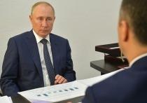 В Пскове может появиться новый корпус ПсковГУ для подготовки медиков