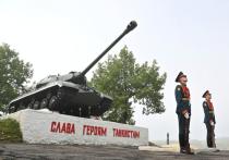 Мероприятие прошло на территории учебного центра подготовки младших специалистов танковых войск Окружного учебного центра Восточного военного округа в Хабаровском районе