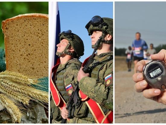 Александр Сытник, День танкиста, день появления марафона ‒ какой сегодня праздник в Томске, 12 сентября