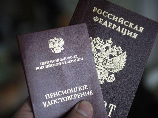 Жителям Колымы учтут периоды профобучения при выходе на досрочную пенсию
