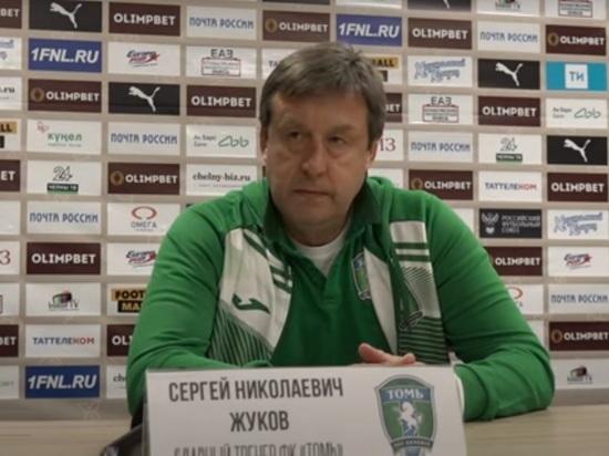 «Ну, немножко не повезло»: тренер «Томи» прокомментировал поражение от «Краснодара-2»