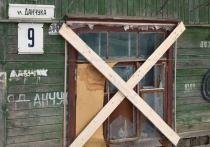 Врио губернатора Хабаровского края Михаил Дегтярев поручил завершить региональную программу по расселению ветхого жилья до конца 2022 года