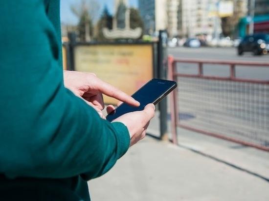 Астраханец идет под суд за найденный телефон