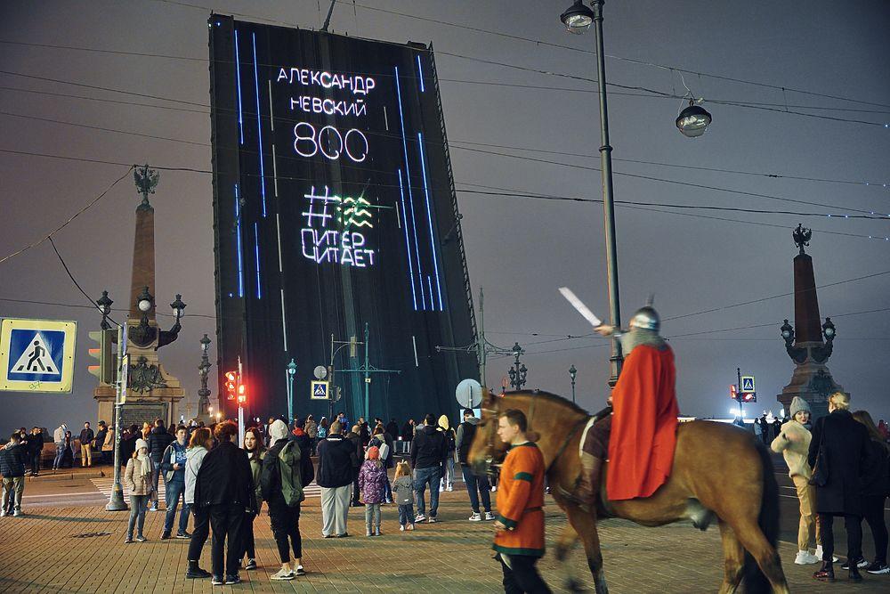 В Петербурге прошло лазерное шоу по мотивам жизни Александра Невского
