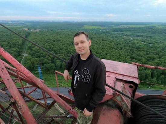 В Москве разбился блогер Дима Верт: сорвался вместе с лестницей