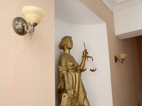 Против бывшего судьи из Волгограда могут возбудить уголовное дело